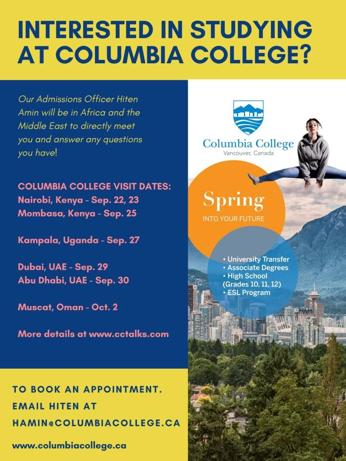 Columbia College (1)