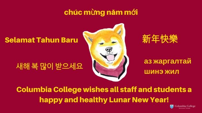 lunar new year card (2)